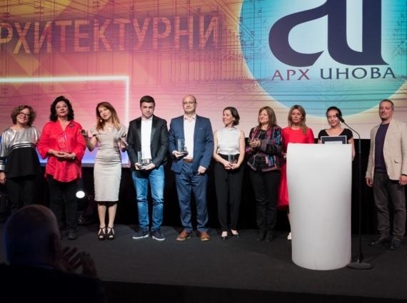 """Известни са победителите в Годишните награди """"Арх Инова 2018"""""""