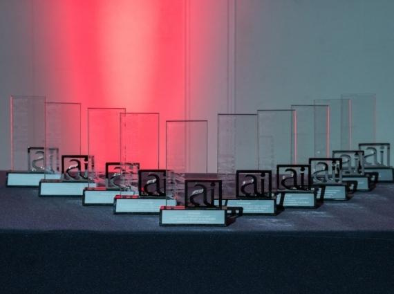 """Удължава се срокът за участие в конкурса """"Архитектурни награди ARCHINOVA 2019"""""""
